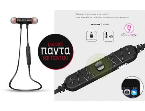 d05d01c7ed ... ΑκουστικάΑσύρματα Ακουστικά Bluetooth – Awei A920BL Gold. -55%. 🔍. 1  2