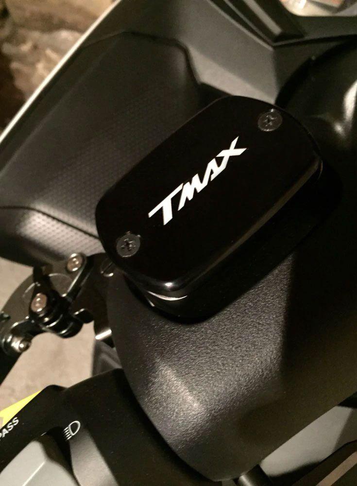 Προστατευτικό Διακοσμητικό Καπάκι Αλουμινίου Υγρών Φρένου για T-Max